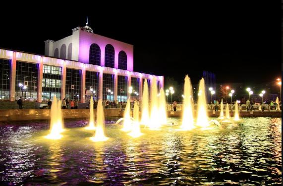 Городской дворец культуры им. Естая