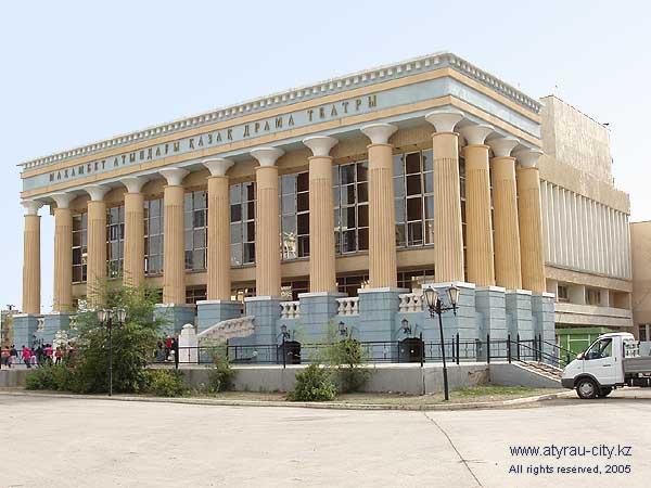 Казахский драматический театр им. Махамбета
