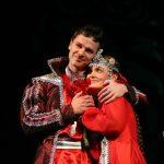 Аленький цветочек, Государственный академический русский театр драмы имени М. Лермонтова