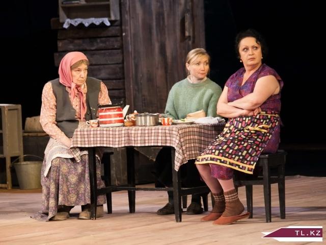 Семейный портрет с посторонним, Государственный академический русский театр драмы имени М. Лермонтова
