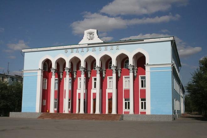 Актюбинская областная филармония им. Г. Жубановой