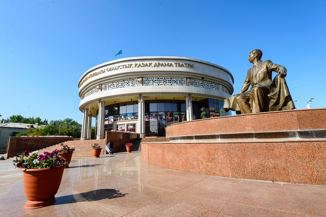 Карагандинский областной казахский драматический театр имени Сакена Сейфуллина