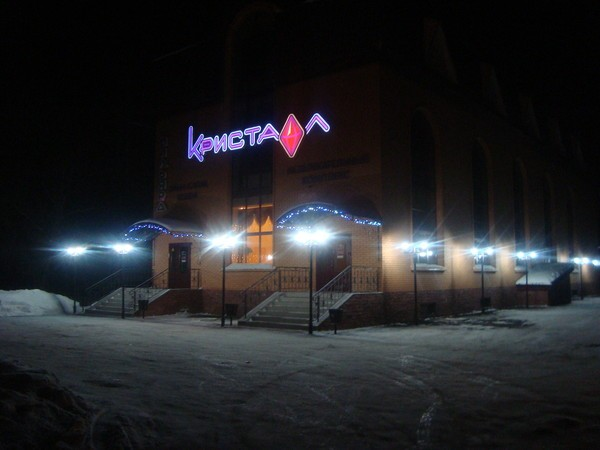 Кристалл Ночной-Клуб