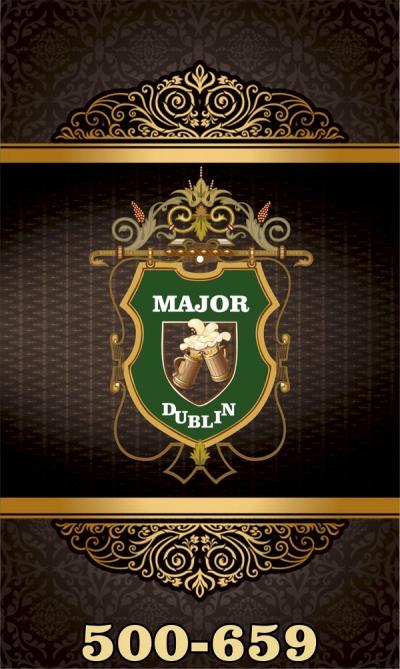 """Паб """"Major & Dublin"""""""
