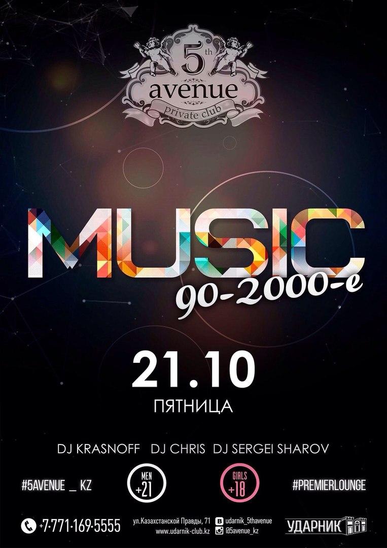 Music 90-2000e