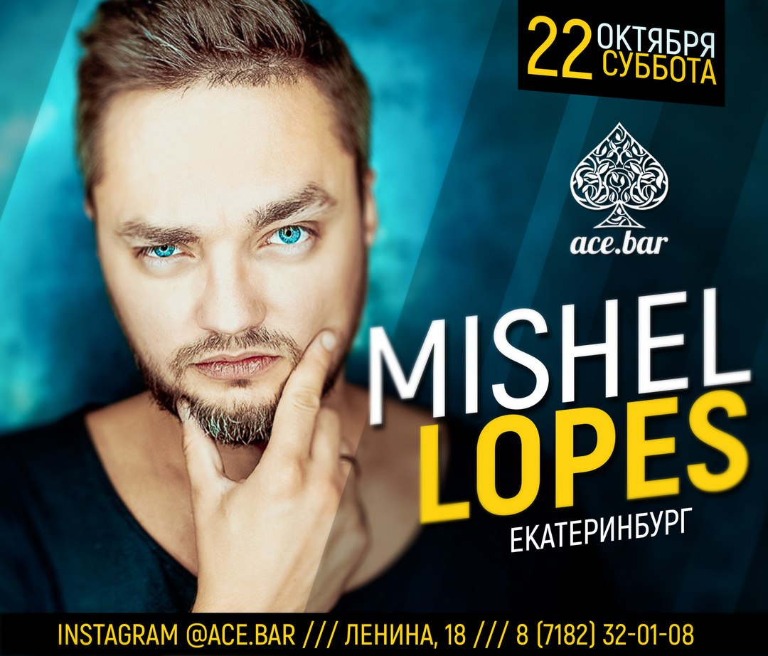 MISHEL LOPES в Ace Bar