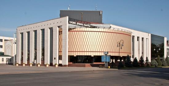 Батыс Қазақстан облыстық қазақ драма театры