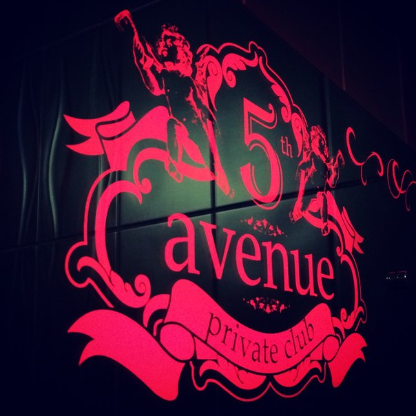 Private club 5th Avenue
