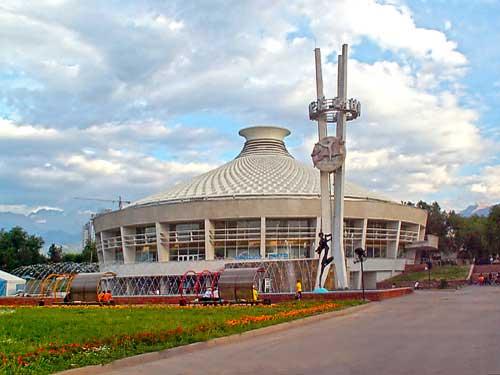 Казахский Государственный Цирк города Алматы