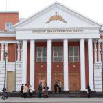 Костанайский областной русский драматический театр