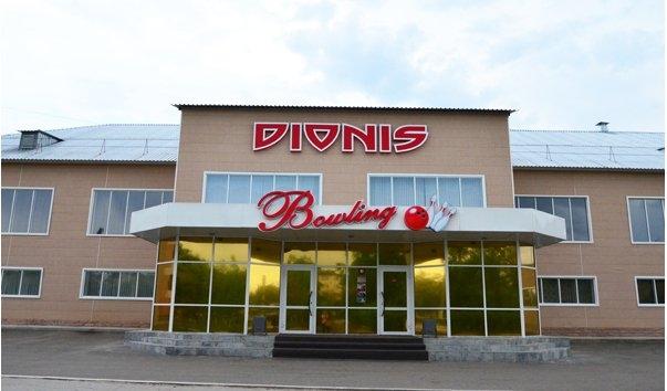 """Развлекательный комплекс """"DIONIS"""""""