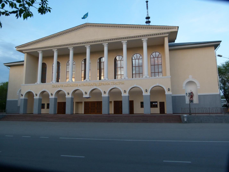 Актюбинский областной театр драмы им.Т.Ахтанова
