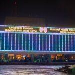 Областной русский драматический театр имени Погодина