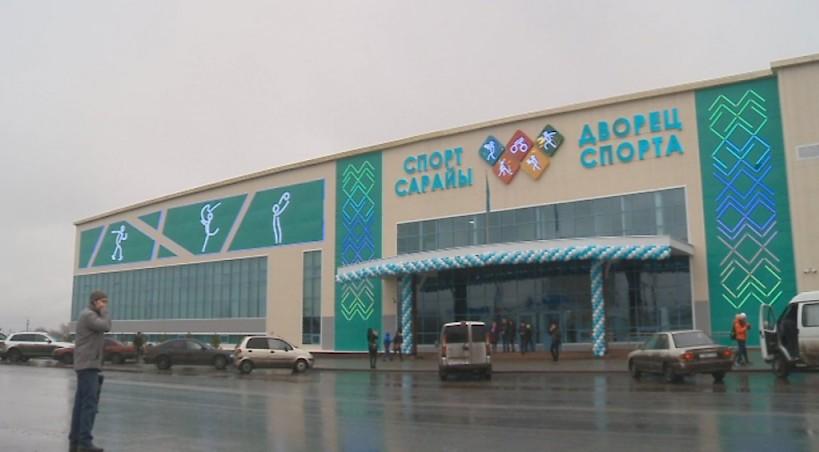 Дворец спорта имени Винокурова