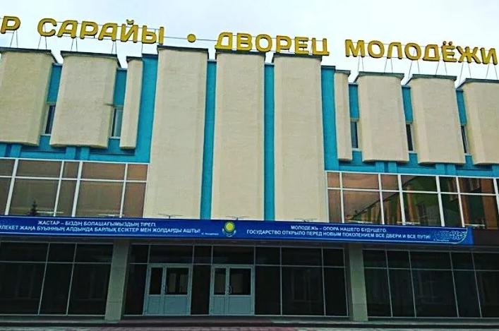 Дворец молодежи в Петропавловске