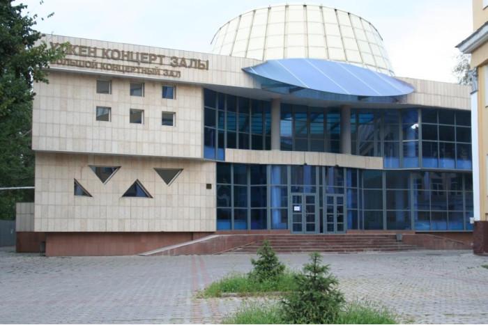 Большой концертный зал консерватории имени Курмангазы