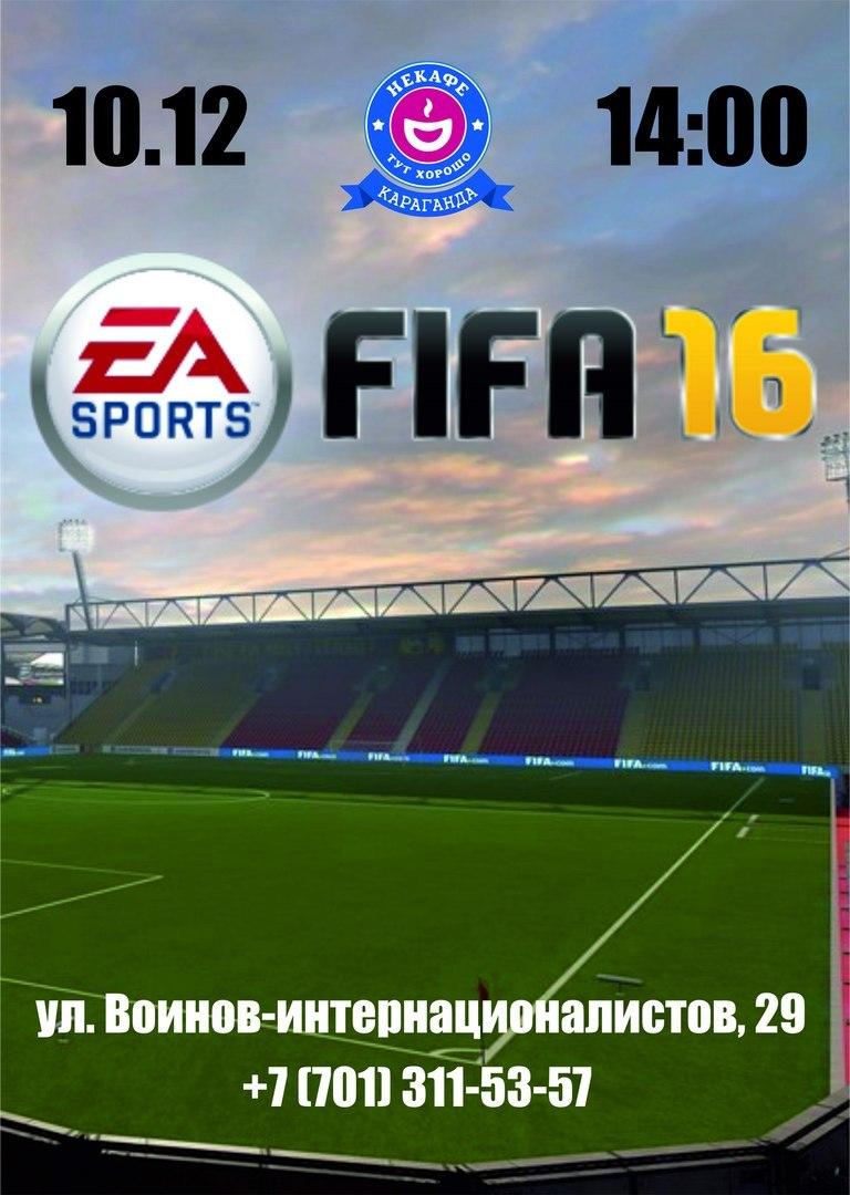 Турнир по Fifa16 в Некафе Караганда