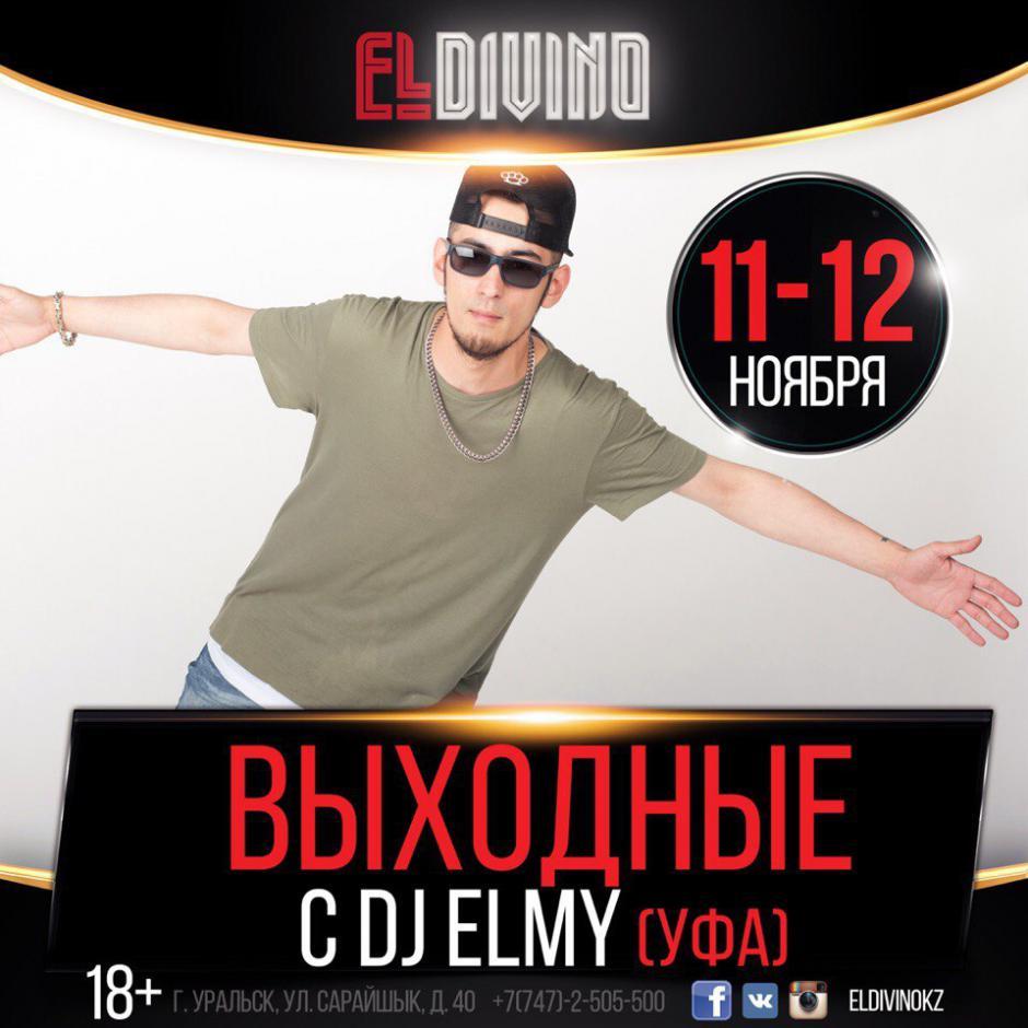 ВЫХОДНЫЕ С DJ ELMY (УФА)
