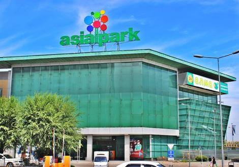 Арман ТРЦ Asia Park