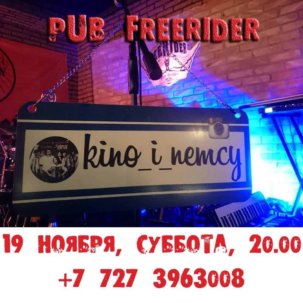 """""""Кино и Немцы"""" в Pub FreeRider Almaty"""