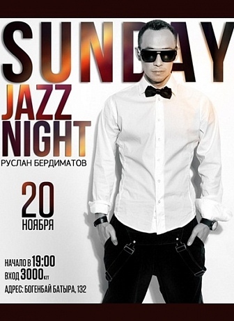 Sunday Jazz Night vol.8