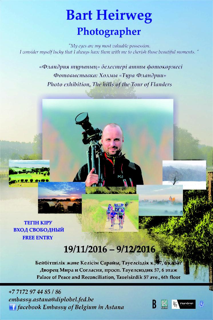 Фотовыставка: Холмы «Тура Фландрии»