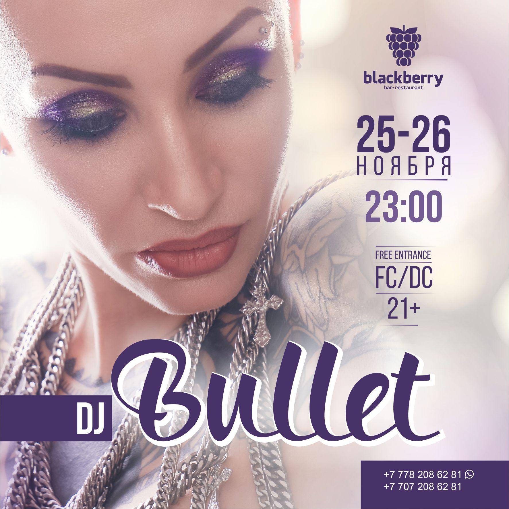 DJ Bullet в Blackberry Bar-restaurant