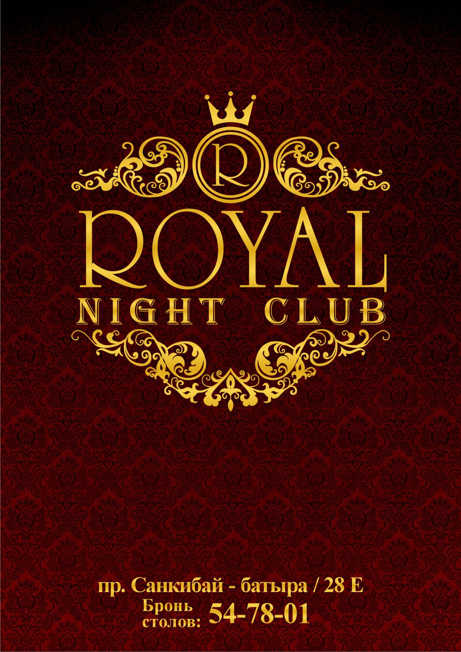 "Night Club "" Royal"""
