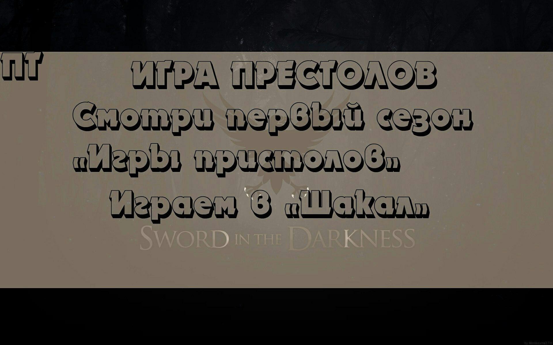"""""""Игра Прeстолов"""" в Некафе Астана"""