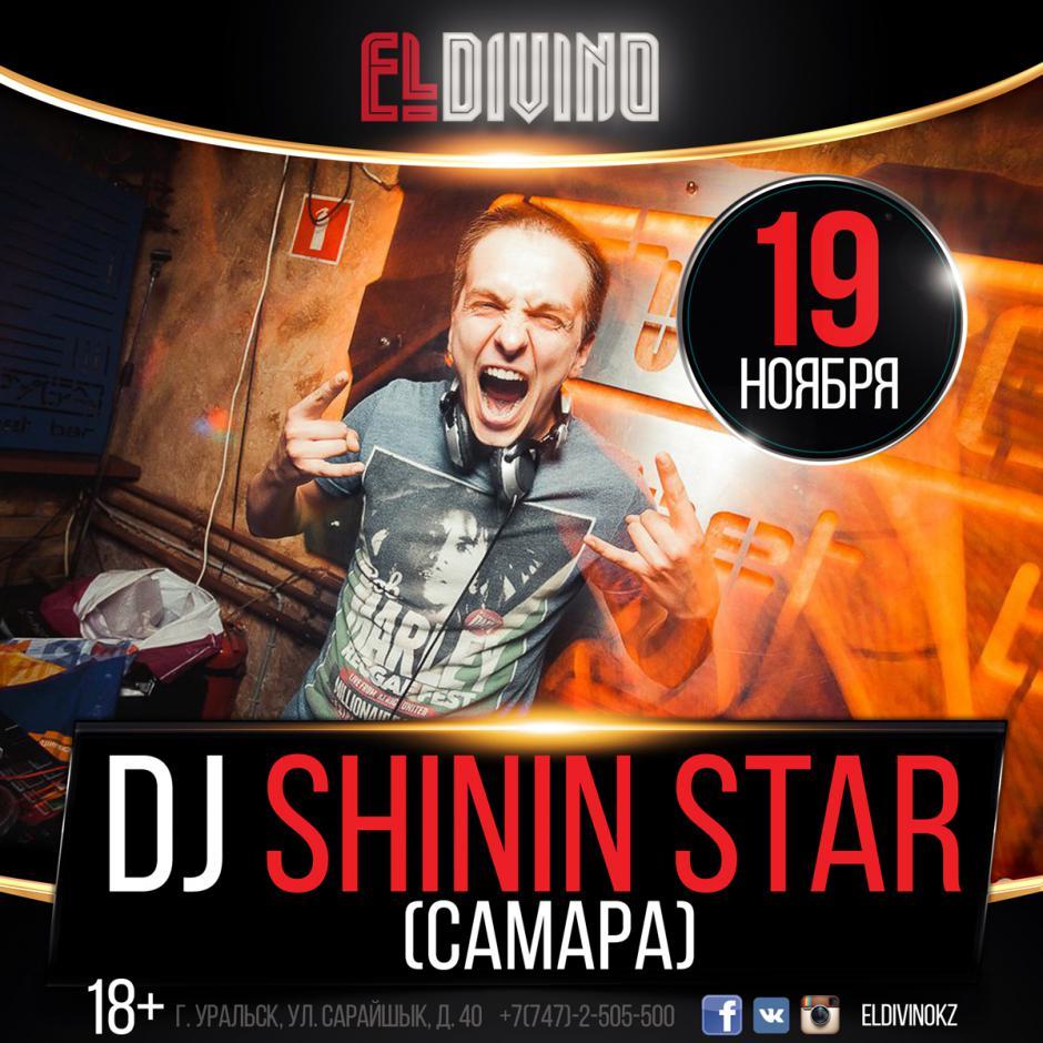 DJ SHININ STAR (САМАРА)
