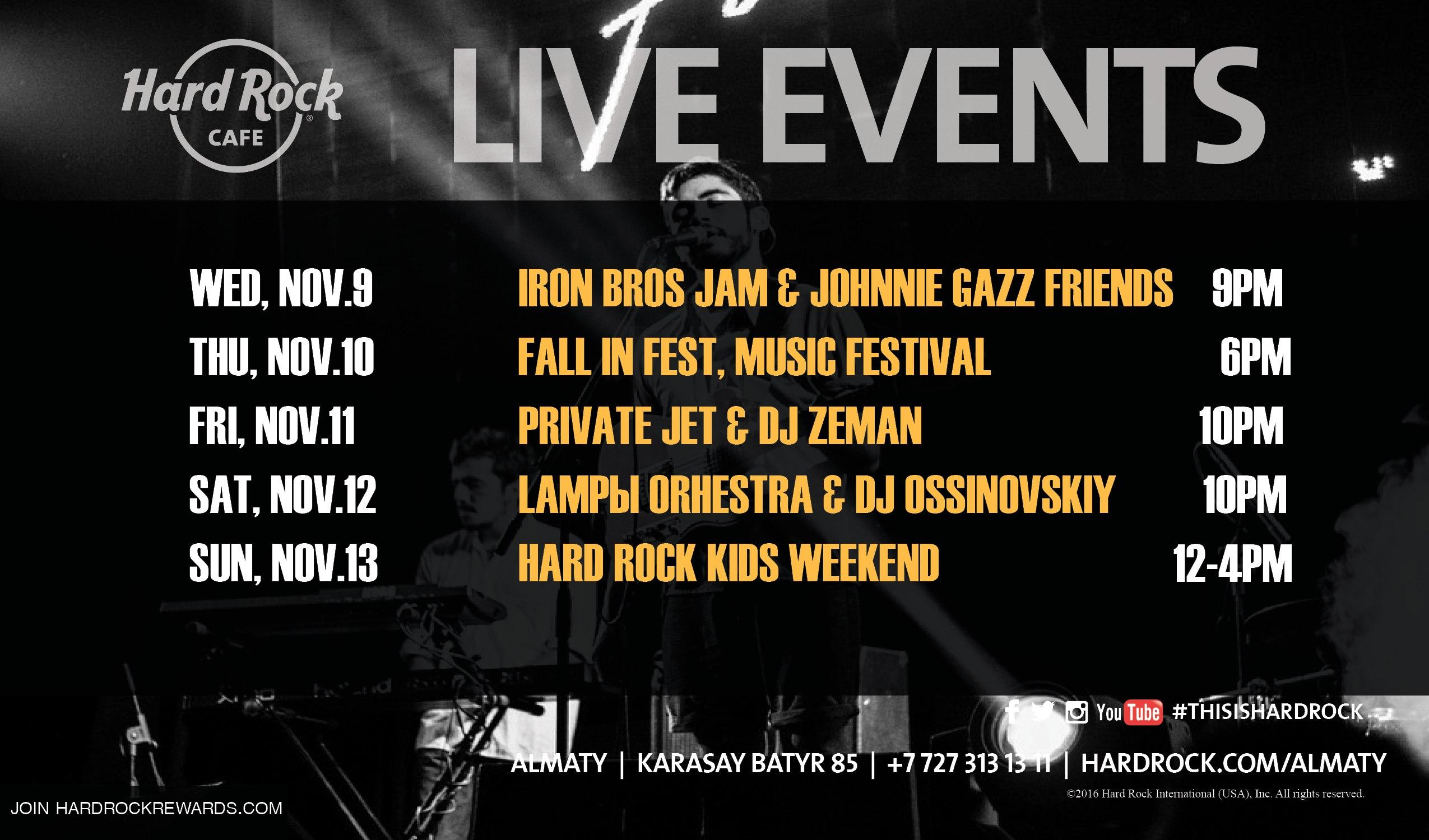 На этой неделе в Hard Rock Cafe Almaty