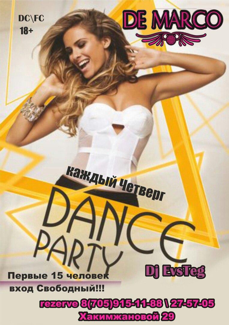 """dance party в """"DE MARCO"""""""
