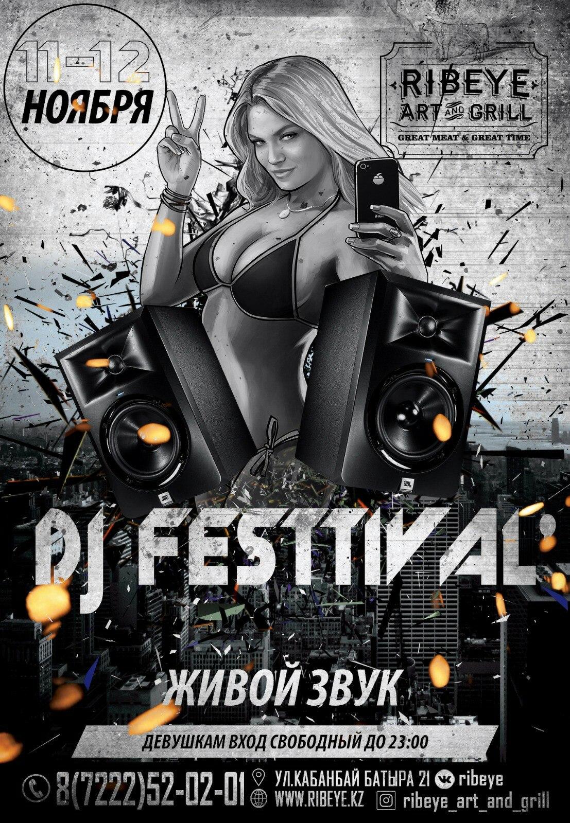 DJ FESTTIVAL