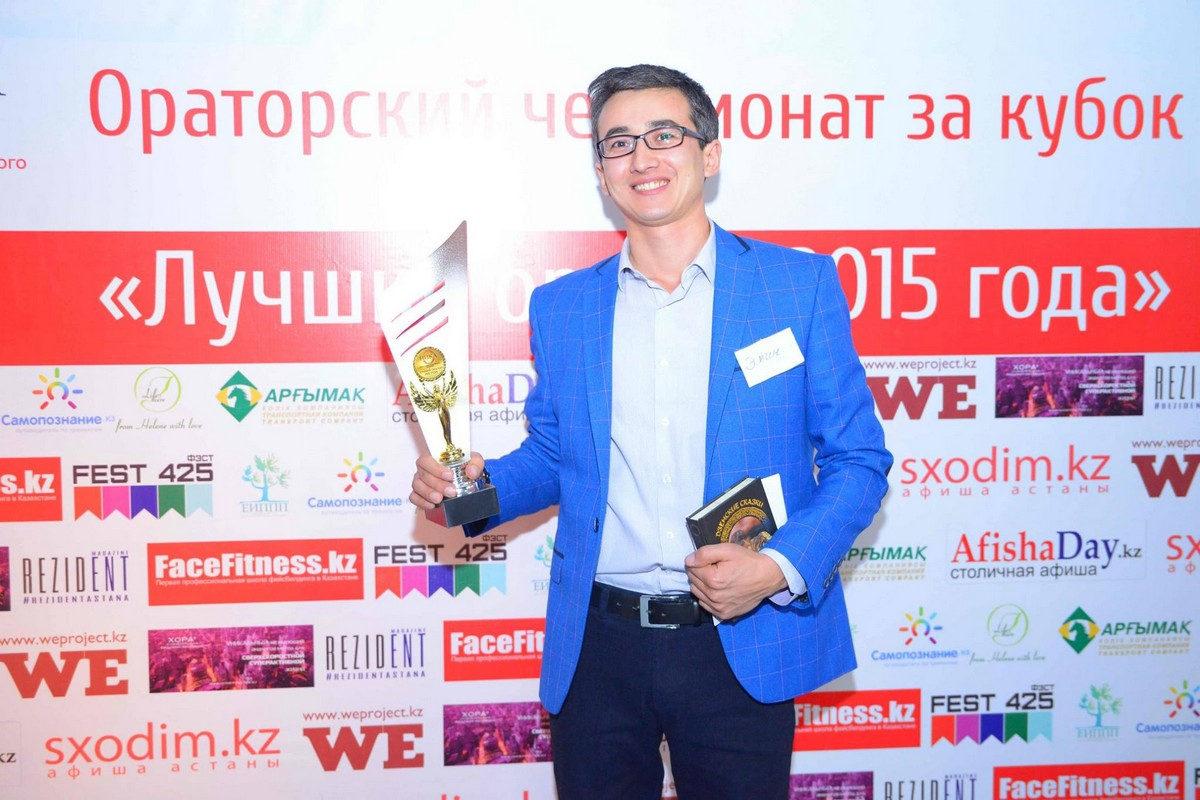 Ораторский чемпионат за Кубок «Лучший оратор года»