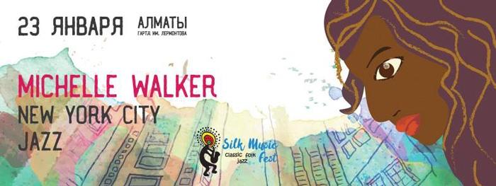 Michelle Walker. New York City Jazz