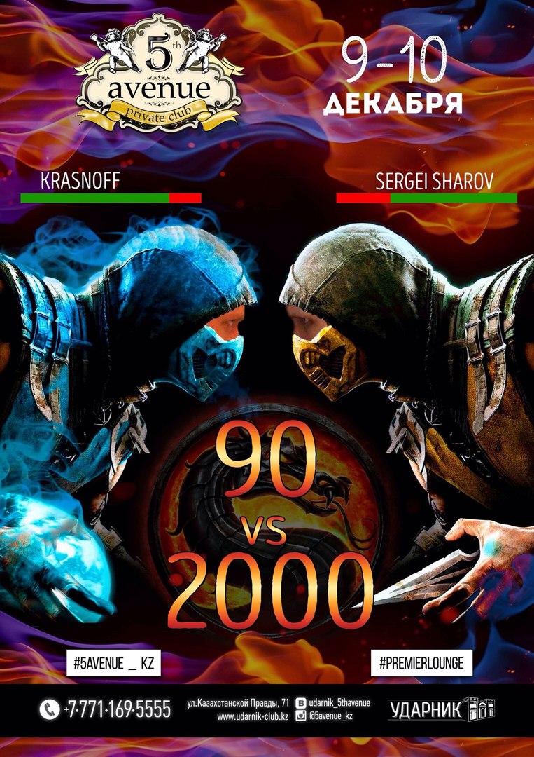 90 vs 2000