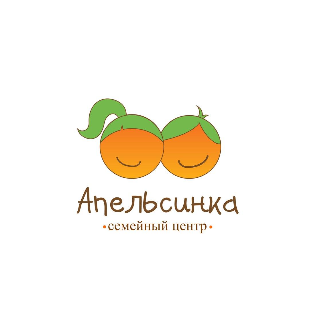 """Семейный центр """"Апельсинка"""""""