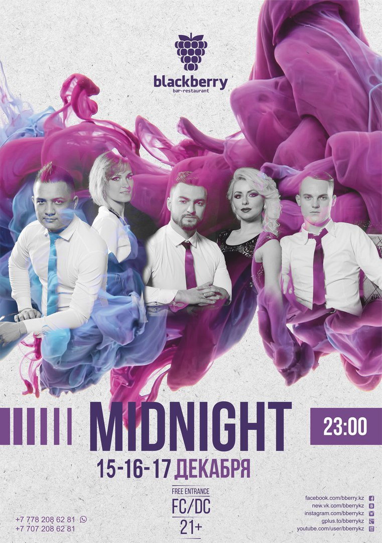 Midnight в Blackberry Bar-restaurant