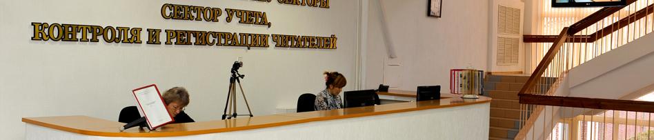 Библиотека имени Сабита Муканова