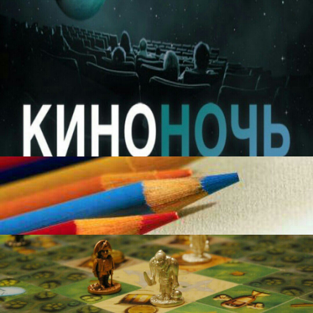 День приключений в Некафе Астана
