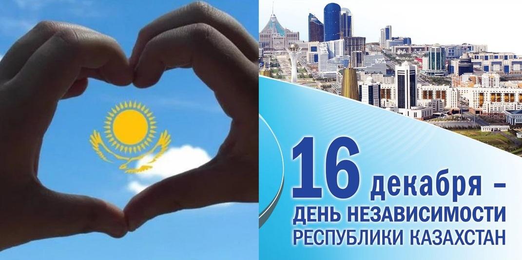 марафон в честь праздника Дня Независимости Республики Казахстан