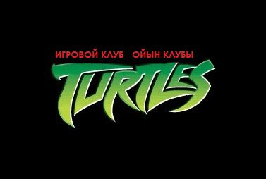 "PlayStation Club ""TURTLES"" в Уральске!!!"