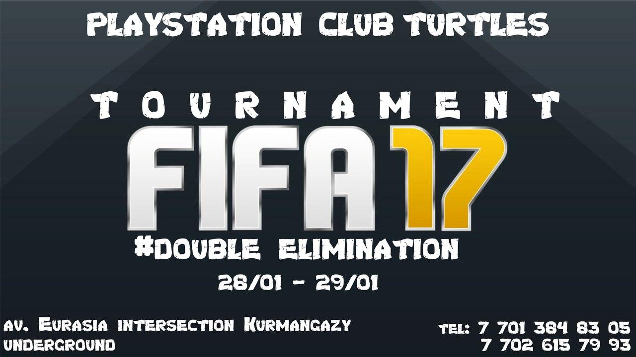 Турнир по FIFA17