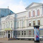 Театр драмы им. Горького
