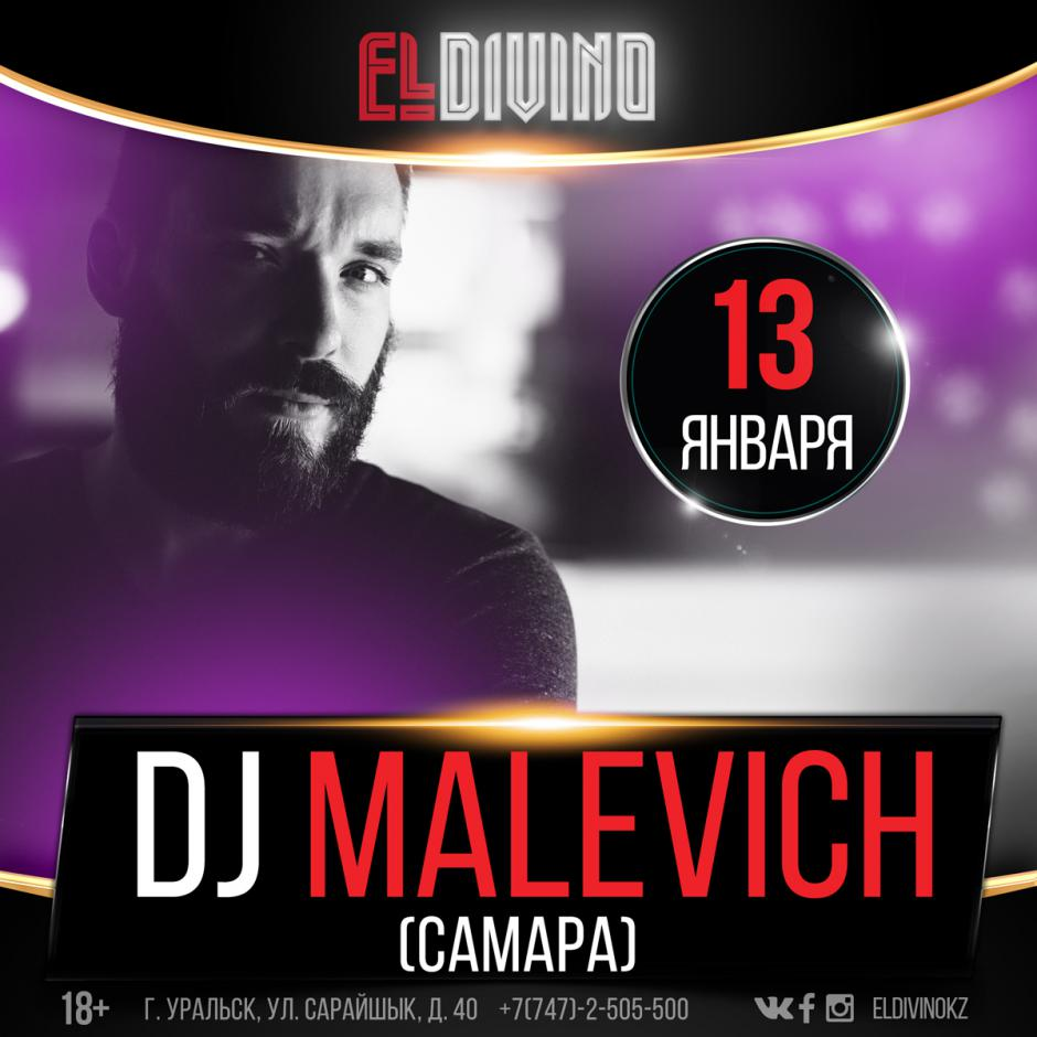 DJ MALEVICH Самара