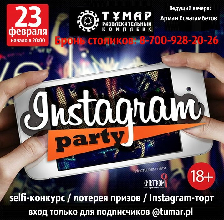 INSTAGRAM-PARTY