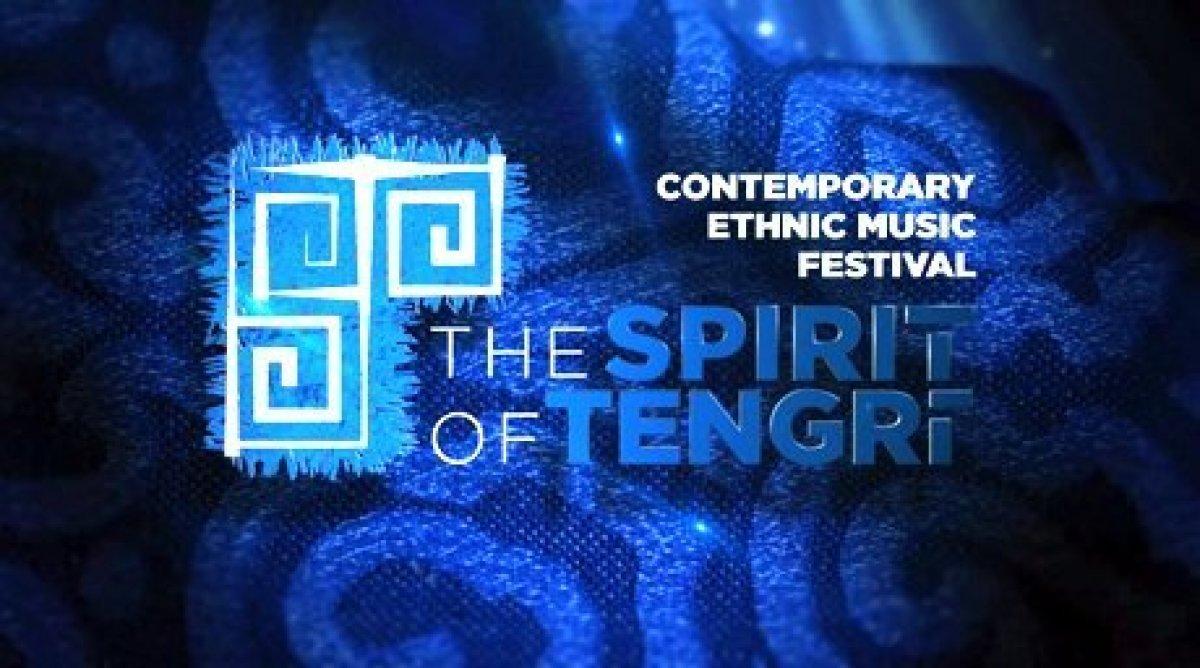Фестиваль Современной Этнической Музыки «The Spirit of Tengri»