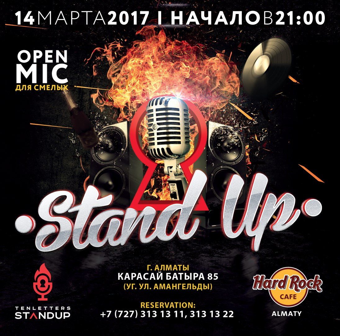 Stand Up Show Tenletters в Hard Rock Cafe Almaty!!!
