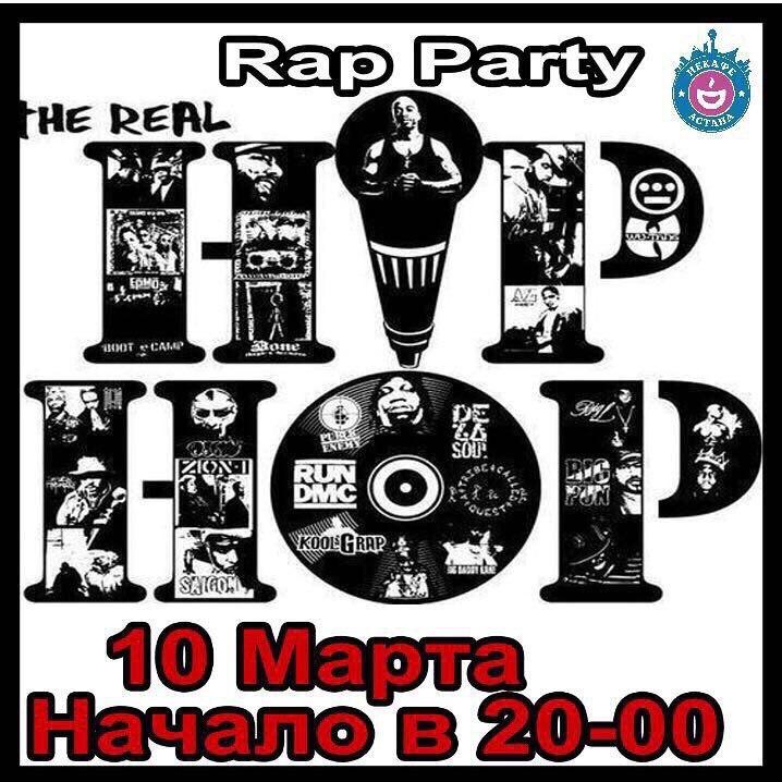 Rap Party в Некафе Астана