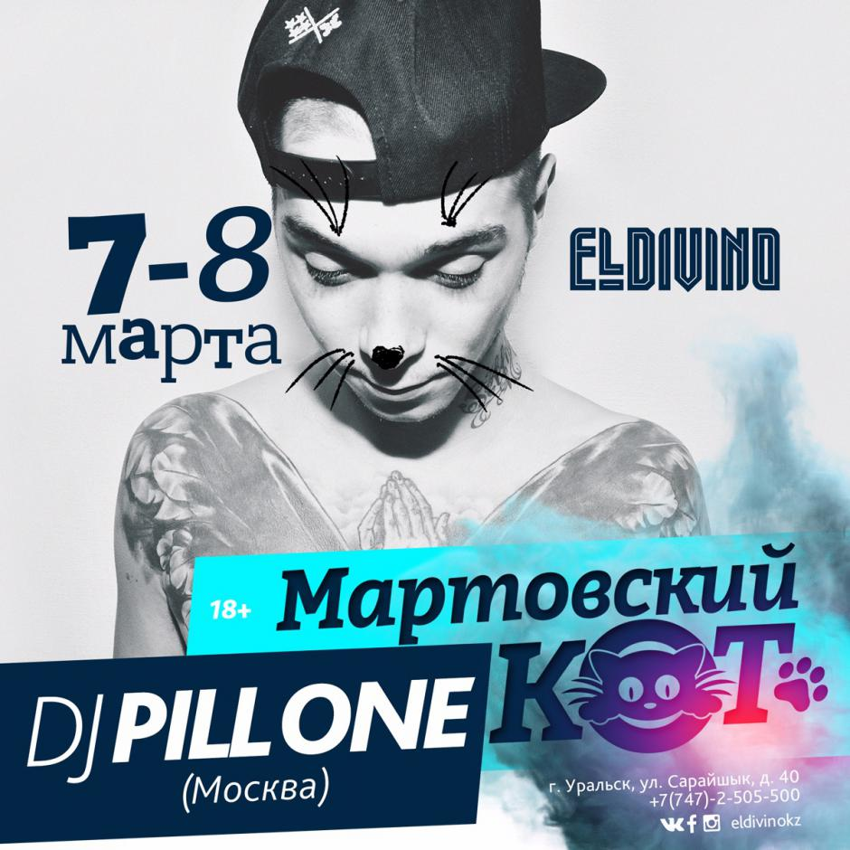 Мартовский кот DJ PILL ONE (MOSCOW)